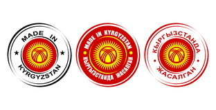 ` Redondo de las etiquetas hecho en el ` de Kirguistán con la bandera y el icono de Sun Imagen de archivo