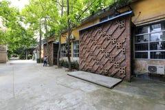 Redtory创造性的公园也是广州市,瓷著名摄影基地  免版税库存图片