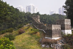 The reduced copy of the Great Chinese wall Royalty Free Stock Image