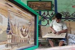 REDUZCA LA BASURA EN INDONESIA Foto de archivo