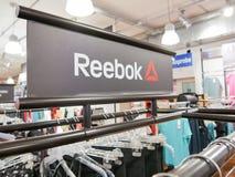 Reebok Royalty Free Stock Photos