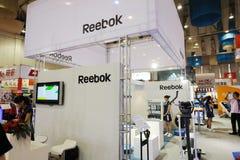 Reebok  stand Royalty Free Stock Image