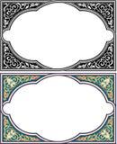 Reeks Arabesque-linten Stock Afbeeldingen