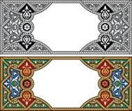 Reeks Arabesque-linten vector illustratie