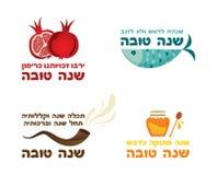 Reeks de groetkaarten van Rosh Hashana met traditionele gezegden en groeten Royalty-vrije Stock Foto's