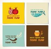 Reeks de groetkaarten van Rosh Hashana met traditionele gezegden en groeten Royalty-vrije Stock Fotografie