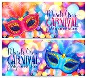 Reeks de vliegers en de bannersmalplaatjes van Mardi Gras met Carnaval-maskers op de achtergrond van bokehlichten vector illustratie