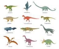 Reeks dinosaurussen die in luchtruim, op grond, in water leven stock illustratie