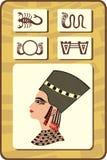 Reeks Egyptische symbolen - deel 1 stock afbeelding