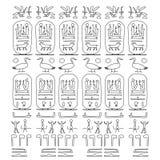 Reeks Egyptische symbolen, zwart-witte schets Royalty-vrije Stock Foto
