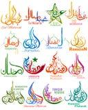 Reeks emblemen voor Islamitische vakantie Eid Mubarak Stock Foto's