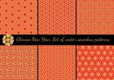 Reeks geometrische naadloze patronen in de Aziatische stijl van het Oosten Royalty-vrije Stock Afbeeldingen