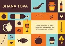 Reeks Joodse nieuwe jaarpictogrammen Gelukkig Nieuwjaar in Hebreeër vector illustratie