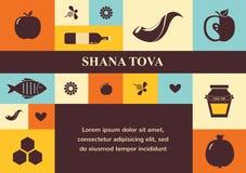 Reeks Joodse nieuwe jaarpictogrammen Gelukkig Nieuwjaar in Hebreeër Royalty-vrije Stock Afbeeldingen