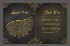 Reeks kaarten of uitnodigingen met mandalapatroon Stock Foto's