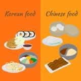Reeks Koreaanse en Chinese elementen van het voedsel vlakke ontwerp Het Aziatische menu van het straatvoedsel Traditionele schote stock illustratie