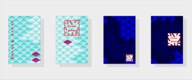 Reeks modieuze moderne ontwerpsjablonen voor dekking Nationaal oosters patroon, multi-colored vissenschalen van karper Koi royalty-vrije illustratie