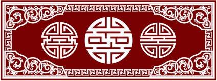 Reeks Oosterse Chinese Elementen van het Ontwerp vector illustratie