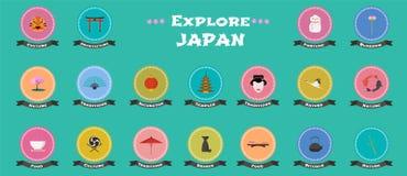 Reeks pictogrammen met Japanse oriëntatiepunten, voorwerpen, architectuur in vector royalty-vrije illustratie