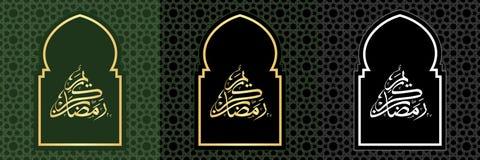 Reeks Ramadankaarten vector illustratie