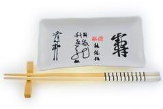 Reeks schotels voor sushi Royalty-vrije Stock Fotografie