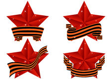 Reeks sterren Royalty-vrije Stock Afbeelding