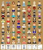 Reeks van avatars de mens Stock Afbeelding
