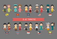 Reeks van 20 Aziatische mannen en vrouwen in traditioneel kostuum met vlag Royalty-vrije Stock Afbeeldingen