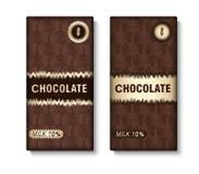 Reeks van chocoladereeppakket Stock Foto