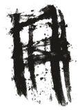Reeks van de achtergrond sponsverf Hoge Detail Abstracte Vector Als achtergrond 58 Royalty-vrije Stock Fotografie