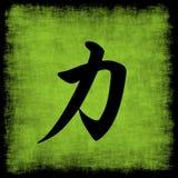 Reeks van de Kalligrafie van de sterkte de Chinese Stock Fotografie
