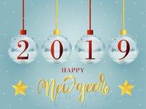 Reeks van Gelukkige de balinzameling van het Nieuwjaarglas Stock Illustratie