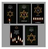 Reeks van Herinnering van de affiches de Internationale Holocaust Dag 27 Januari hebreeuws Vector illustratie royalty-vrije illustratie
