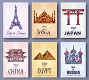 Reeks van kunst sierreis en architectuur op etnische bloemenstijlvliegers Vector decoratieve banner van kaart of Stock Fotografie