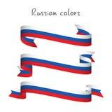 Reeks van modern gekleurd lint drie met Russische tricolor Royalty-vrije Stock Fotografie