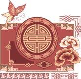 Reeks van Oosterling - Chinees - de Elementen van het Ontwerp Stock Afbeeldingen
