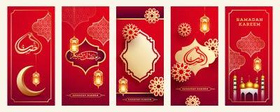 Reeks van Ramadan Kareem-malplaatjeontwerp met toenemende maan, verlichte lantaarns en moskee op rood Islamitisch naadloos patroo stock illustratie