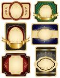 Reeks van zes etiketten Royalty-vrije Stock Afbeelding