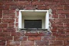 Reeks in venster Royalty-vrije Stock Afbeeldingen