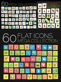 Reeks vierkante vlakke Webpictogrammen vector illustratie