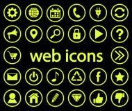 Reeks Webpictogrammen Vector illustratie vector illustratie