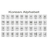 Reeks zwart-wit pictogrammen met Koreaans alfabet Stock Fotografie