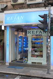 Refan shop in hong kong Stock Photo
