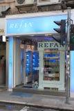 Refan shop in hong kong Stock Photo