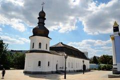 Refectorio con la iglesia de Juan el evangelista fotos de archivo