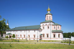 Refectory and Church of the Epiphany of the Valday Iversky monastery Royalty Free Stock Images