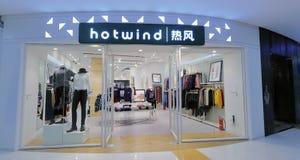 Refeng (hotwind)衣物商店 免版税库存图片
