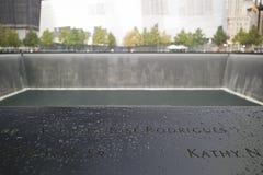 Reflecting pool at National September 11 Memorial royalty free stock photography