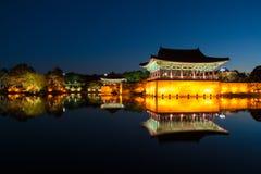 Reflection. Sunset vieo of Korean old buildings. Anapji Pond in Gyeongju, South Korea Royalty Free Stock Image