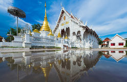Reflection of Beautiful Temple (Wat) in Thailand Royalty Free Stock Photos